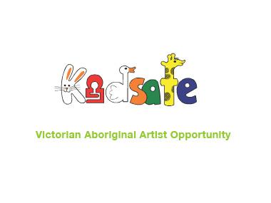 Artist Opportunity in Victoria