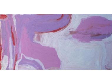 BALGO AT ART ATRIUM