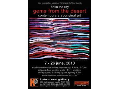 Gems of the Desert - Aboriginal Art exhibition at Chifley Square, Invite to opening night (Wednesday 9 June)